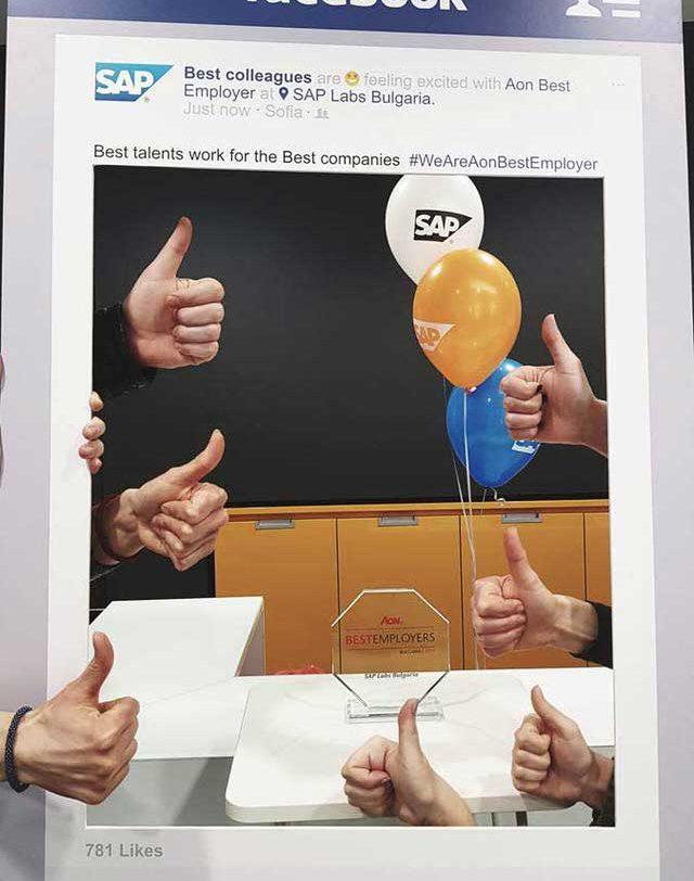 FB рекламна фото рамка SAP