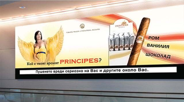 Светеща реклама
