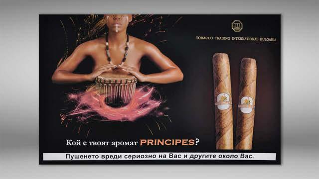Реклама на пури