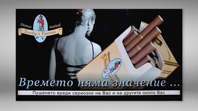 Реклама и дигитален печат