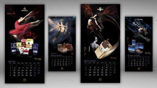 Новогодишен календар с индивидуален дизайн