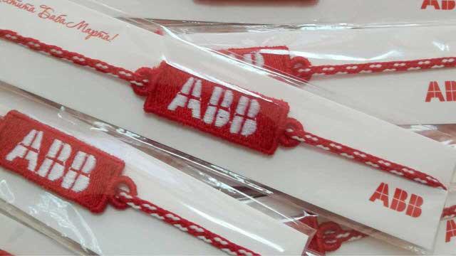 рекламни мартеници abb